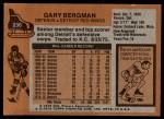 1975 Topps #236  Gary Bergman   Back Thumbnail
