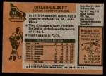 1975 Topps #45  Gilles Gilbert   Back Thumbnail
