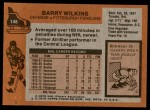 1975 Topps #148  Barry Wilkins   Back Thumbnail