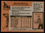 1975 Topps #26  Bryan Hextall   Back Thumbnail