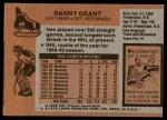 1975 Topps #49  Danny Grant   Back Thumbnail