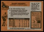 1975 Topps #44  Randy Manery   Back Thumbnail