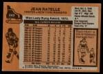 1975 Topps #243  Jean Ratelle   Back Thumbnail