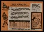 1975 Topps #238  Neil Komadoski   Back Thumbnail