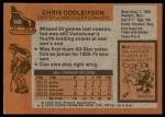 1975 Topps #169  Chris Oddleifson   Back Thumbnail