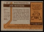 1973 Topps #91  Joe Watson   Back Thumbnail