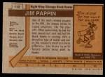 1973 Topps #112  Jim Pappin   Back Thumbnail