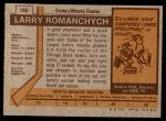 1973 Topps #185  Larry Romanchych   Back Thumbnail