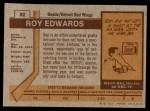 1973 Topps #82  Roy Edwards   Back Thumbnail