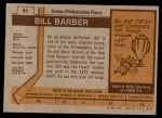 1973 Topps #81  Bill Barber   Back Thumbnail