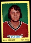 1973 Topps #81  Bill Barber   Front Thumbnail