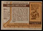 1973 Topps #175  Gilles Meloche   Back Thumbnail