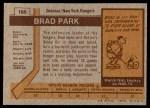 1973 Topps #165  Brad Park   Back Thumbnail