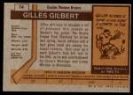 1973 Topps #74  Gilles Gilbert   Back Thumbnail