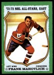 1973 Topps #40  Frank Mahovlich   Front Thumbnail