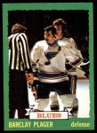 1973 Topps #47  Barclay Plager   Front Thumbnail