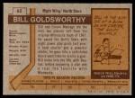 1973 Topps #62  Bill Goldsworthy   Back Thumbnail