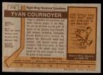 1973 Topps #115  Yvan Cournoyer   Back Thumbnail