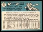 1965 Topps #253  Danny Cater  Back Thumbnail