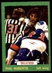 1973 Topps #151  Phil Roberto   Front Thumbnail