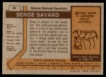 1973 Topps #24  Serge Savard   Back Thumbnail