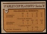 1973 Topps #192   Flyers 4 North Stars 2  Back Thumbnail