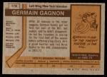 1973 Topps #178  Germain Gagnon   Back Thumbnail