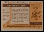 1973 Topps #144  Bryan Watson   Back Thumbnail