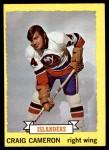 1973 Topps #147  Craig Cameron   Front Thumbnail