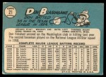 1965 Topps #21  Don Blasingame  Back Thumbnail