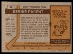 1973 Topps #66  Bernie Parent   Back Thumbnail