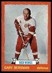 1973 Topps #65  Gary Bergman   Front Thumbnail