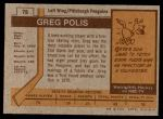 1973 Topps #75  Greg Polis   Back Thumbnail