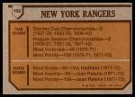 1973 Topps #102   Rangers Team Back Thumbnail