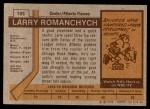 1973 Topps #185  Larry Romanchych   Back Thumbnail