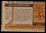 1973 Topps #59  Jim Rutherford   Back Thumbnail