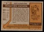 1973 Topps #64  Rogatien Vachon   Back Thumbnail