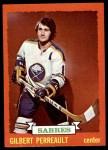 1973 Topps #70  Gilbert Perreault   Front Thumbnail