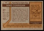 1973 Topps #48  Mike Corrigan   Back Thumbnail