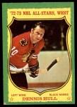 1973 Topps #60  Dennis Hull   Front Thumbnail