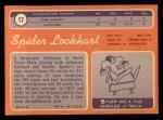 1970 Topps #17  Spider Lockhart  Back Thumbnail