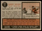 1962 Topps #551  Harry Bright  Back Thumbnail