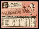 1969 Topps #573  Jim Palmer  Back Thumbnail