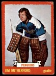 1973 Topps #59  Jim Rutherford   Front Thumbnail