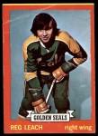 1973 Topps #84  Reggie Leach   Front Thumbnail