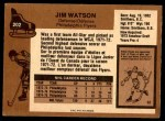 1975 O-Pee-Chee NHL #202  Jimmy Watson  Back Thumbnail