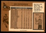 1975 O-Pee-Chee NHL #22  Red Berenson  Back Thumbnail