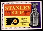 1974 O-Pee-Chee NHL #250   Stanley Cup Front Thumbnail