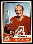 1974 O-Pee-Chee NHL #51  Bob Leiter  Front Thumbnail