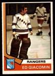 1974 O-Pee-Chee NHL #160  Ed Giacomin  Front Thumbnail